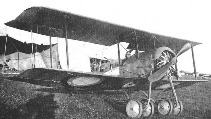 С-16 - самолет-разведчик Сикорского