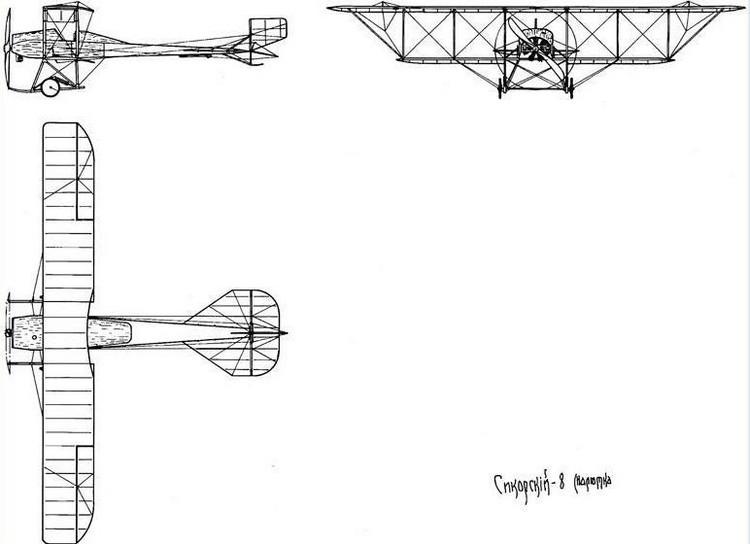 С-8 «Малютка» - учебно-тренировочный самолет Сикорского