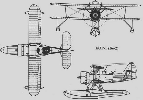 КОР-1 (Бе-2) - корабельный разведчик (палубный катапультный гидросамолет)