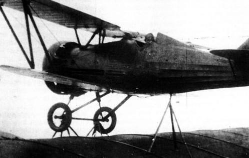 Истребитель И-5 на крыле ДБ-3