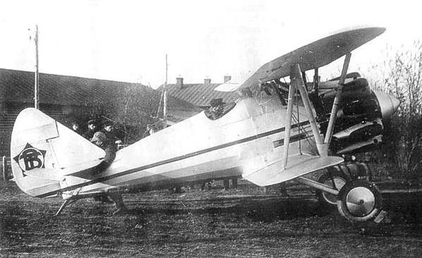 Истребитель И-5