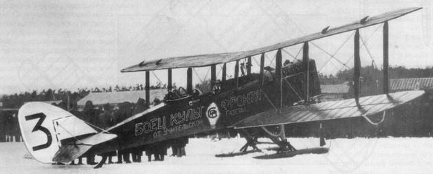 Самолет Р-1 'Боец культфронта'