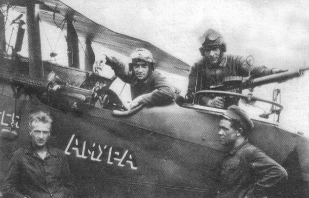 Экипаж Н.А.Соколова с техником и мотористом