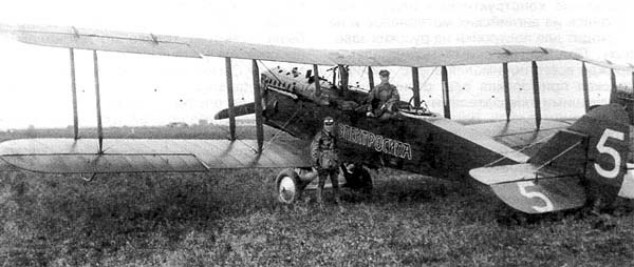Р-1 - самолет-разведчик