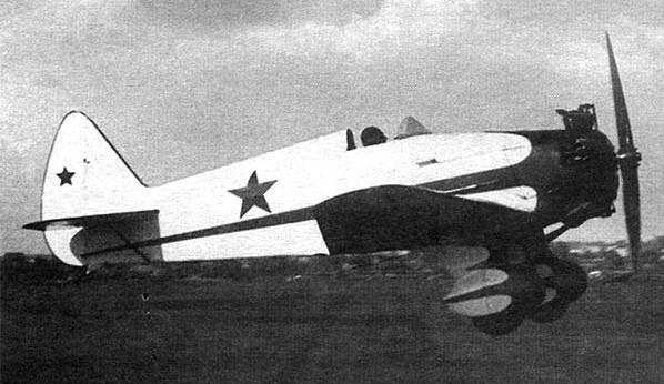 УТ-1 (АИР-14) - учебно-тренировочный самолет