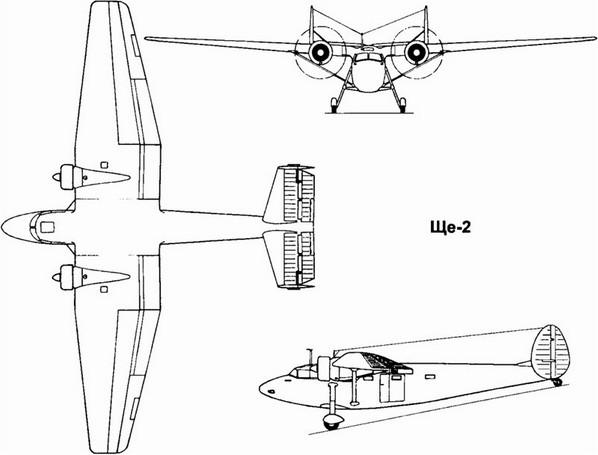 Схема самолета Ще-2