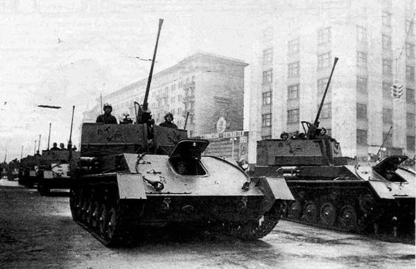 ЗСУ-37 - зенитная самоходная установка