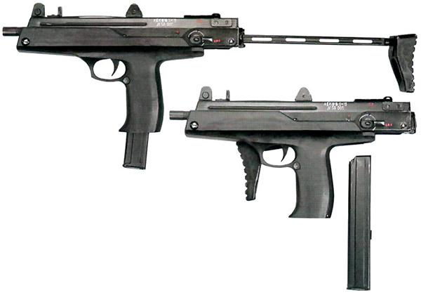 Пистолет-пулемет АЕК-918 с разложенным и сложенным откидным прикладом (вид слева) и извлеченным магазином на 30 патронов