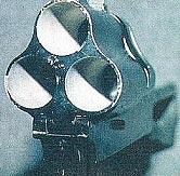 РГС-33 ствольный блок