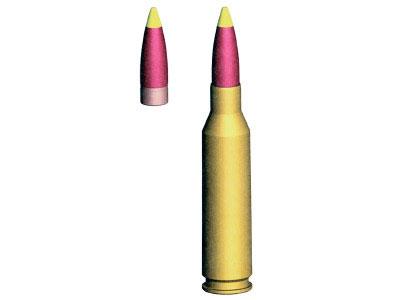 14,5-мм патрон с бронебойно-зажигательно-химической пулей БЗХ и с латунной гильзой