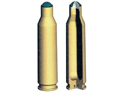 14,5-мм холостой патрон