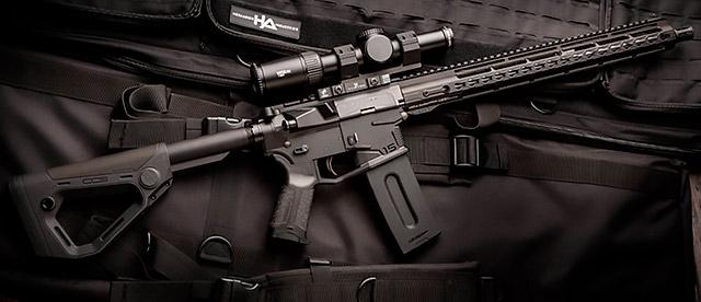 HERA 15th 08040 это одна из 5 стандартных конфигураций AR-15