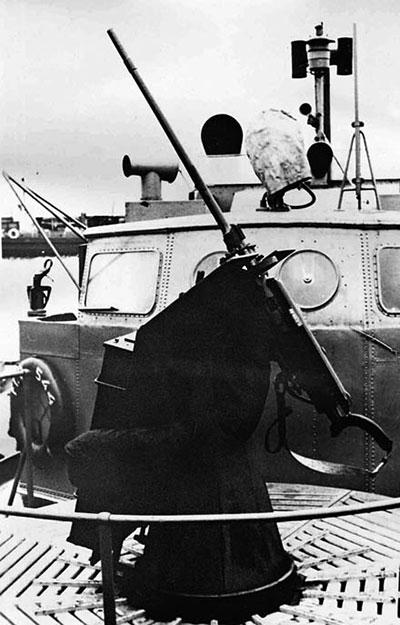 15-мм пулемет Fla-SL-151-P на тральщике