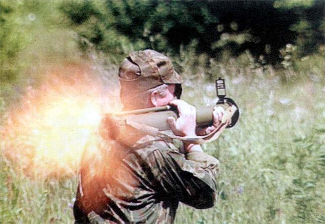 Стрельба из РПГ-26