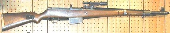 G41 штатная снайперская винтовка