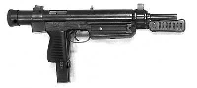 Опытный чехословацкий пистолет-пулемёт (вариант со складным прикладом)
