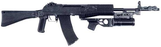 АН-94 с установленным 40-мм подствольным гранатометом ГП-25
