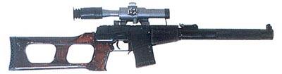9-мм бесшумная снайперская винтовка ВСС «Винторез»