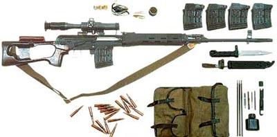 7,62-мм снайперская винтовка СВД с принадлежностями