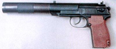 9-мм бесшумный пистолет ПБ