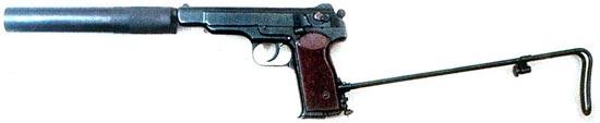 9-мм автоматический бесшумный пистолет АПБ с прикладом