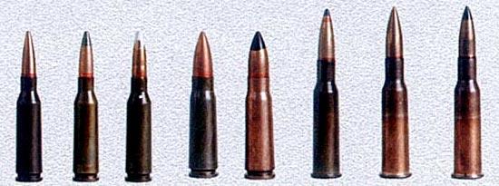 5,45-мм и 7,62-мм патроны общевойскового вооружения