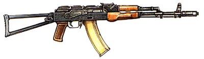 5,45-мм автомат АКС-74