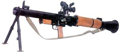 Ручной противотанковый гранатомет РПГ-16