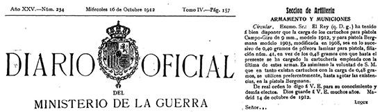 Фрагмент Официального бюллетеня №234 Военного Министерство Испании 14 октября 1912 г. с указанием об уменьшении заряда пороха No.41 для патронов к пистолету Campo-Giro с 0,48 г до 0,40 г