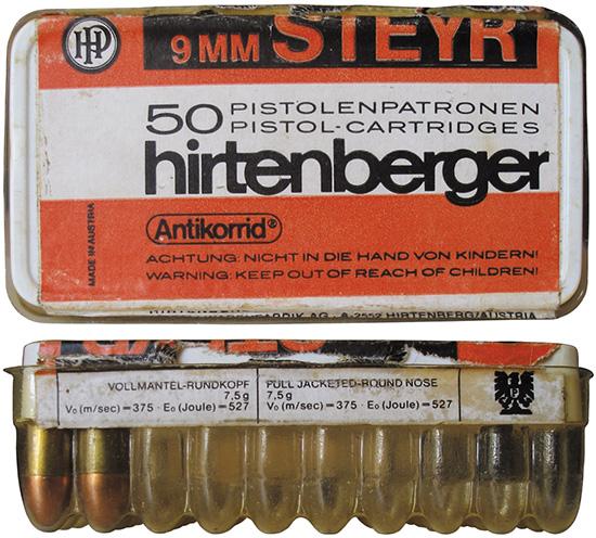 Упаковка австрийских 9 mm Steyr, изготовленных в 1980-х годах австрийской фабрикой Hirtenberger AG