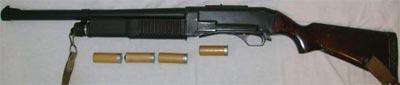 КС-23 с патронами Волна-Р с резиновыми пулями