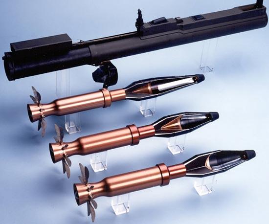 M72A4 с используемыми боеприпасами
