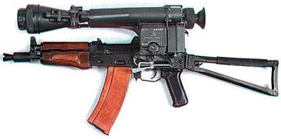 Автомат АКС-74УН с ночным прицелом НСПУ