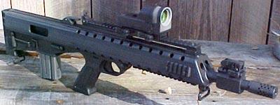 Bushmaster M17S с модифицированной ствольной коробкой с 4-мя универсальными направляющими