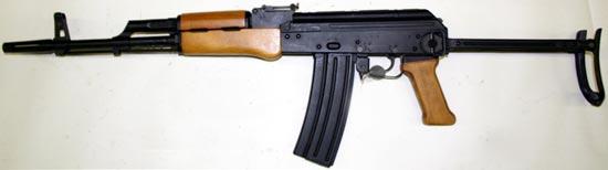 NGM-81