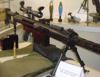 «Истиглал» (IST 14.5 Anti Material Rifle)