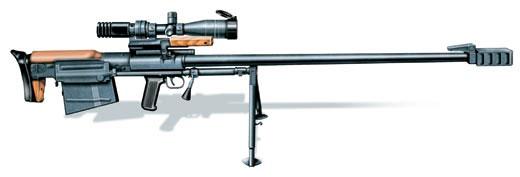 Крупнокалиберная магазинная снайперская винтовка АСВК на сошке, Россия