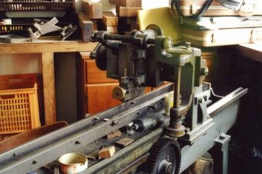 В цеху фирмы Karl Hauptmann GmbH есть все необходимые станки