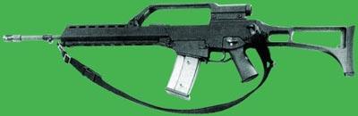 Экспортный вариант винтовки G.36