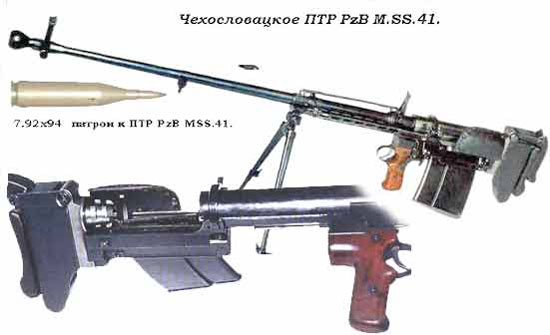 M.SS.41