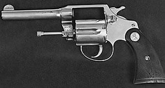 Личный пистолет Аль Капоне