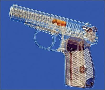 <a href='https://arsenal-info.ru/b/book/3103340245/4' target='_self'>Схема пистолета ПМ</a>
