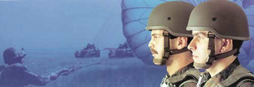 Защитные шлемы фирмы Schubert Helme