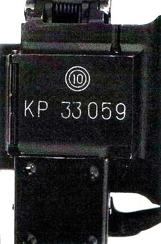 Маркировка на верхней поверхности штампованной крышки приемника единого пулемета ПК указывает на производителя оружия и серийный номер образца. Число «10» внутри двойного круга говорит о том, что этот пулемет был изготовлен на болгарском заводе «Кинтекс»