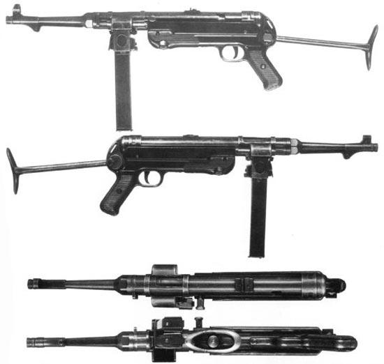 MP-40/1 с двумя магазинами - очень редкое оружие. Данный экземпляр собран на заводе фирмы Эрма в 1942 г.
