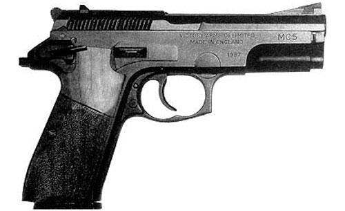 Victory Arms MC5
