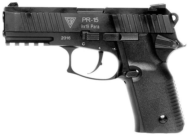 Пистолет PR-15, в армейской версии получивший название VIS 100