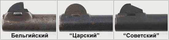 мушки револьвера Наган обр 1895 года производства Бельгии, Царской России, СССР (слева - направо)