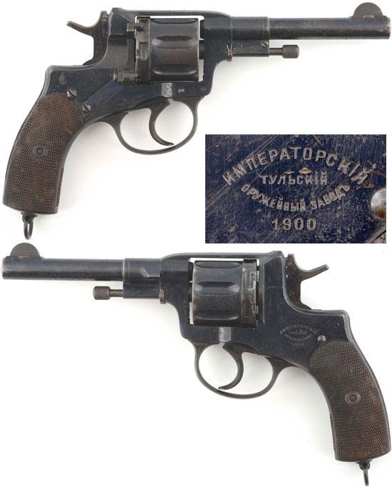 Наган обр 1895 года производства Императорского Тульского оружейного завода