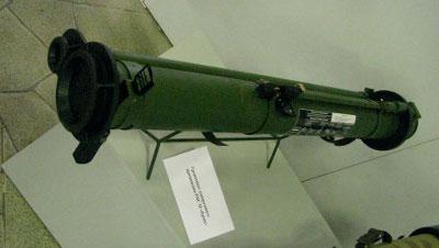 РПГ-30 «Крюк»